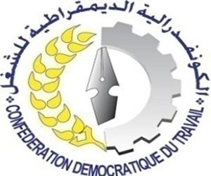 نقابة C.D.T تجري حوارا مع المدير الإقليمي لوزارة التربية الوطنية حول واقع التعليم بالقصر الكبير