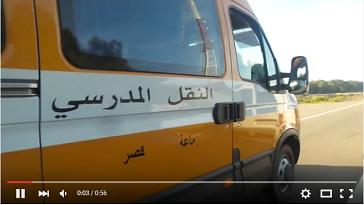 سائق متهور من قصر بجير