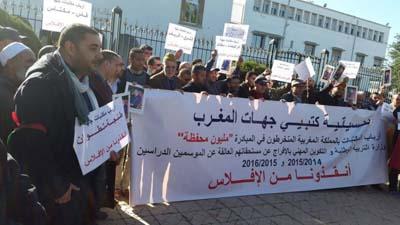 """كتبيون يدعون للاحتجاج للمطالبة بمستحقاتهم المالية من مبادرة """"مليون محفظة"""""""