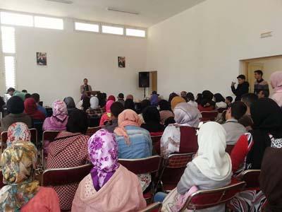 جمعية بسمة أمل تنظم ورشة تواصلية حول التفوق المدرسي بالمركز المتعدد التخصصات بحي بوشويكة