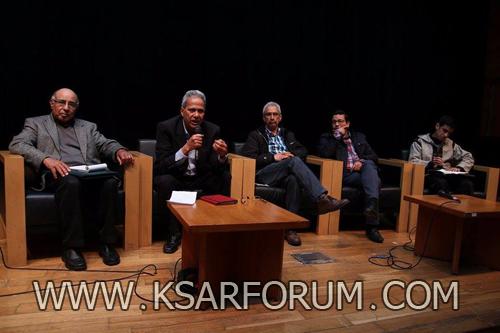 """جمعية التوثيق السمعي البصري تعرض فيلمها الوثائقي """" معركة وادي المخازن """" بحضور سفيرة البرتغال"""