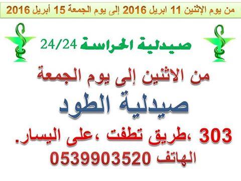 12987214_10209276542379084_4281692583553735422_n