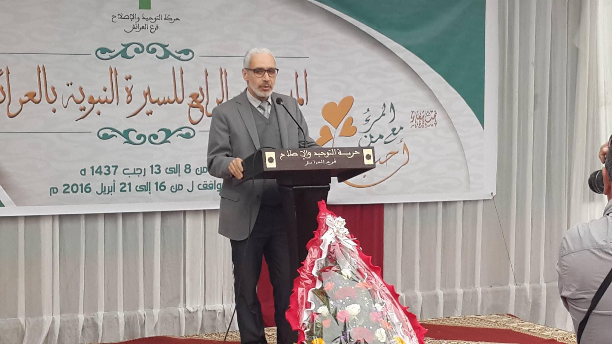 حركة التوحيد والإصلاح بالعرائش تنظم المهرجان الرابع للسيرة النبوية