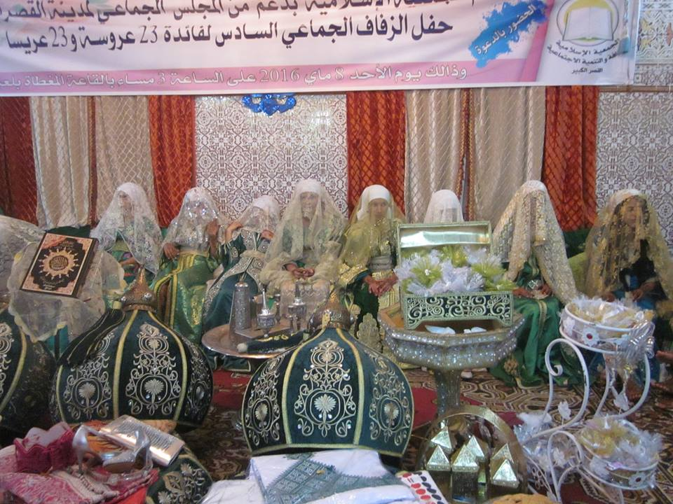 الجمعية الاسلامية بدعم من المجلس الجماعي تنظم زفاف جماعي للموسم السادس لفائدة 23عروس وعريس