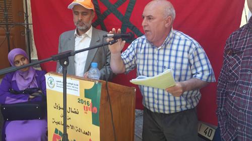 الاتحاد الوطني للشغل بالمغرب يحتفل بفاتح ماي تحت تضييق الخناق على مناضليه وتهديدهم