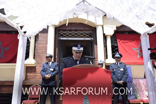القصر الكبير: أسرة الأمن تحتفل بالذكرى الستين لتأسيس الإدارة العامة للأمن الوطني