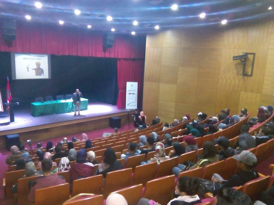 جمعية بسمة أمل تنظم دورة تكوينية في التنمية الذاتية