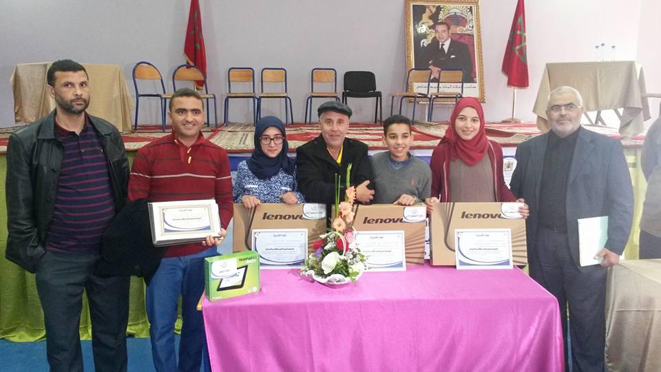 ثانوية أحمد الراشدي تصنع الحدث و تفوز بالمسابقة الجهوية الكبرى الثالثة بين الإعداديات