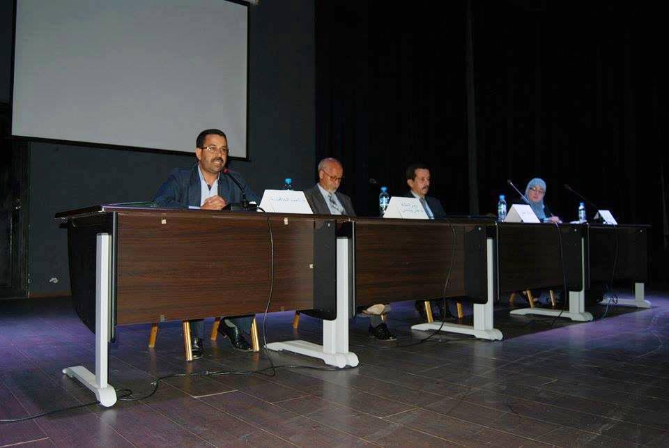"""استمرار جلسات الندوة العلمية """" القصر الكبير : المجال و التاريخ و المجتمع """" بمشاركة ثلة من الباحثين"""