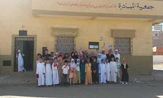جمعية المبادرة تحتضن ورشات تكوينية في تعلم قواعد تجويد القرآن الكريم