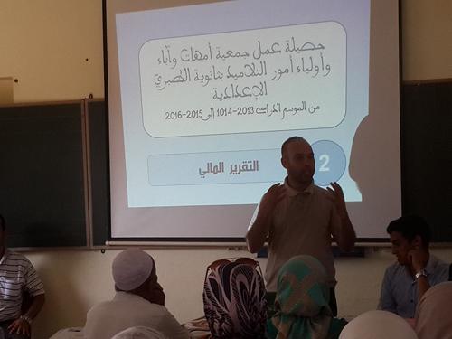 محمد الحجيري رئيسا لجمعية الأمهات و الأباء بالطبري الاعدادية لولاية ثانية