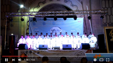 أمداح نبوية ـ مهرجان القرآن