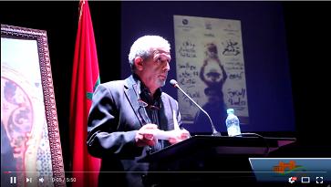 المحمدي يتحدث عن التمالح
