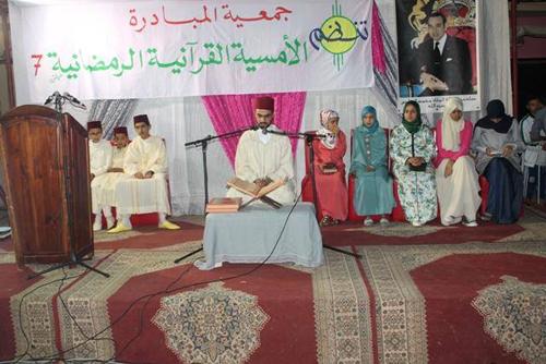 جمعية المبادرة تسدل ستار المسابقة السابعة في حفظ وتجويد القرآن الكريم