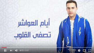 """"""" أيام العواشر"""" عصام سرحان"""