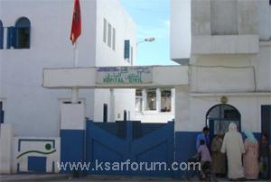 مواطن يطالب مندوب الصحة بفتح تحقيق حول الإهمال بقسم الأشعة بالمستشفى المدني
