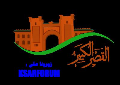 شكر و عرفان لجنود الخفاء العاملين في تغطية الانتخابات