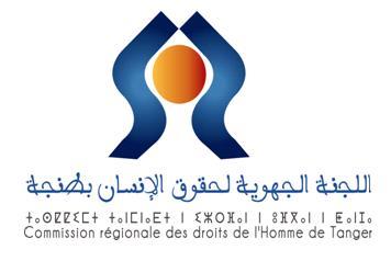 اللجنة الجهوية لحقوق الإنسان بطنجة تعقد دورتها العادية الثامنة