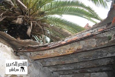 انهيار جزء من سقف الدزار بالقصر الكبير دون أن يخلف ضحايا