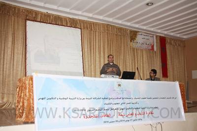 """""""الطاقات المتجددة"""" موضوع ندوة بالثانوية المحمدية في إطار تظاهرة العلم و الشباب"""