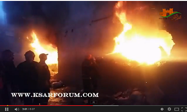 حريق مخزن الزرابي