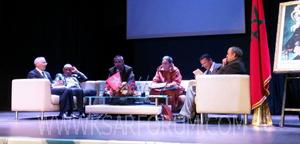 """الجمعية المغربية للإعلام الوسائطي بالقصر الكبير  تحتفي بكتاب """" هنا اذاعة طنجة """" لمؤلفه سعيد نعام"""
