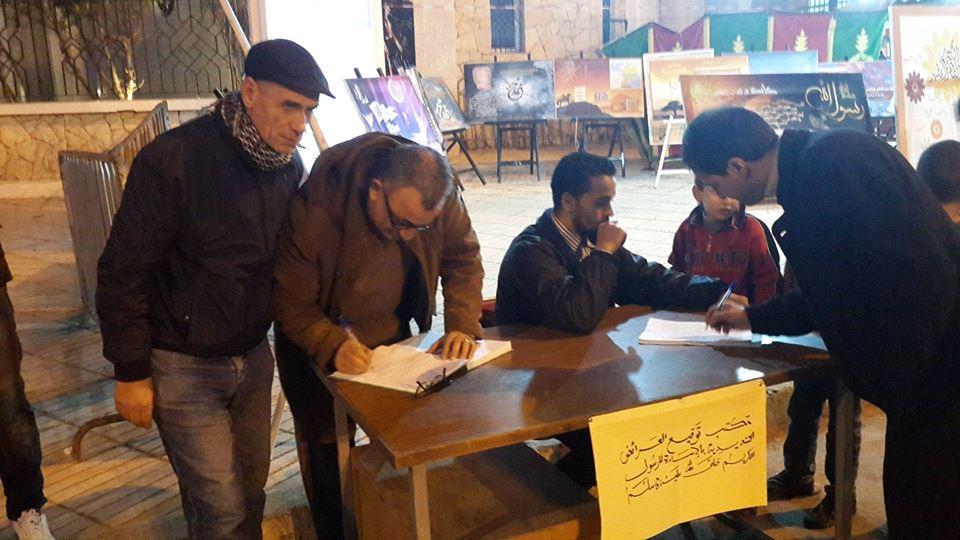 المنشد عصام سرحان يبدع في تنشيط خيمة نصرة النبي محمد صلى الله عليه وسلم إلى جانب منظمة الكشاف المغربي