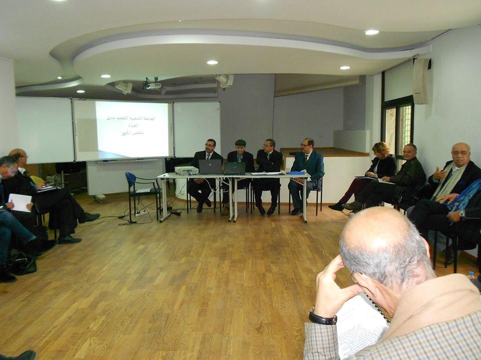 الجامعة الشعبية للتعلم مدى الحياة بالقصر الكبير تشارك ضمن ورش الأنشطة المشتركة لـ DVV العالمية في المغرب