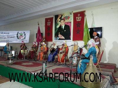 جمعية الجيل الجديد تحتفل بعيد المولد النبوي الشريف