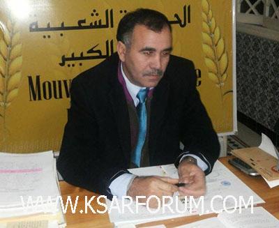 كلام عن المدربين المغاربة في كرة القدم