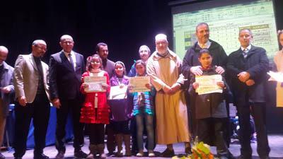 الجمعية الإسلامية بالقصر الكبير تنظم الدورة الثامنة لمسابقة السيرة النبوية