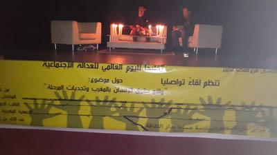 الحقوقي عبد الإله بن عبد السلام في مداخلة تحت ضوء الشموع بسبب انقطاع الكهرباء