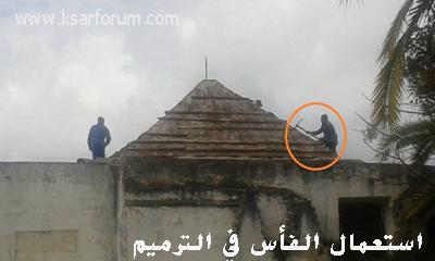 جمعية تدق ناقوس الخطر حول ترميم ضريح مولاي علي بوغالب