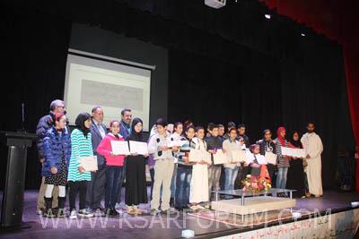 جمعية المبادرة تسدل الستار على النسخة السادسة من مسابقة السيرة النبوية بحضور النائب الإقليمي