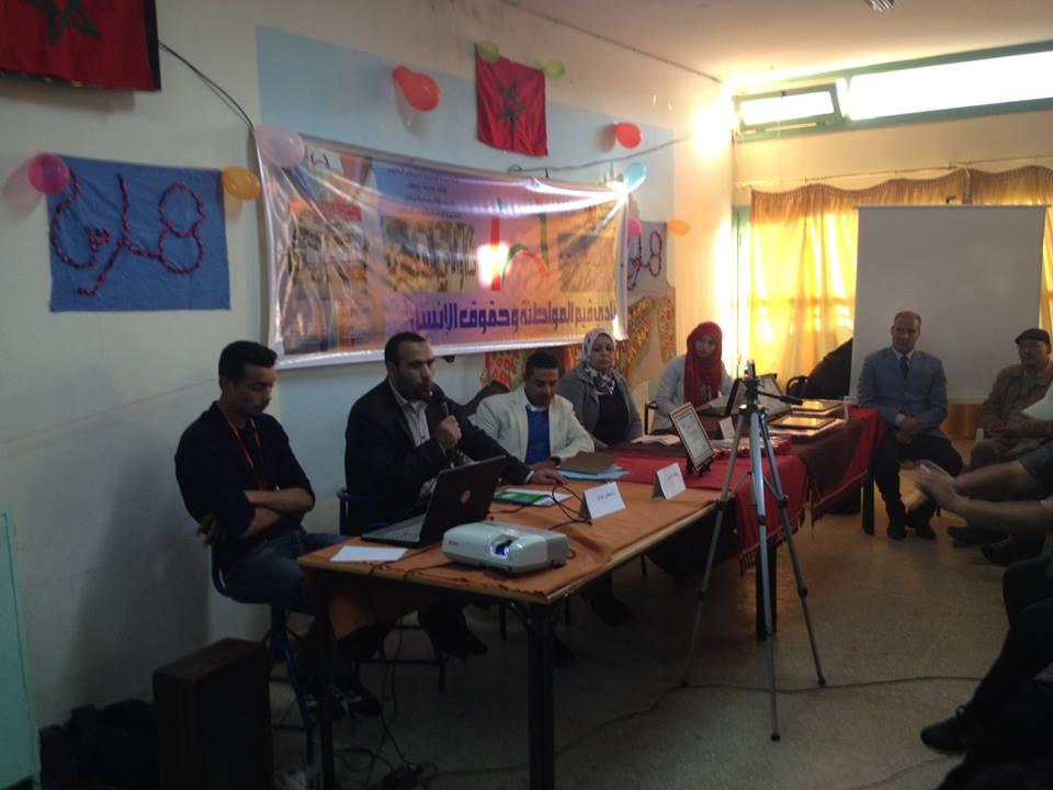 نادي قيم المواطنة وحقوق الانسان بالثانوية التأهيلية وادي المخازن  بالقصر الكبير يحتفي بالمرأة في يومها العالمي