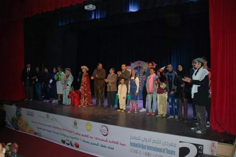 القصر الكبير تحتفي بأبي الفنون في المهرجان الدولي للمسرح