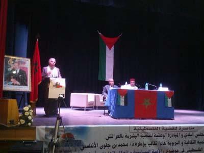 القصر الكبير : لقاء تواصلي مناصرة للقضية الفلسطينية