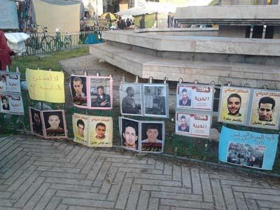 القصر الكبير : وقفات تضامنية مع المعتقلين السياسين بالمغرب