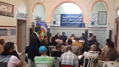 الاتحاد الوطني للشغل بالمغرب فرع القصر الكبير في لقاء ترتيبي للاحتفال بعيد الشغل.