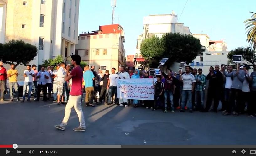 فيديو: الوقفة التضامنية مع المعتقل أسامة بن مسعود
