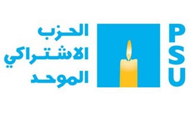 بيان: الاشتراكي الموحد يعتبر اعتقال أسامة بن مسعود هو استهداف للحزب و لقوى اليسار بالمدينة