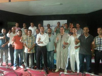 تأسيس حزب الديمقراطيون الجدد بمدينة العرائش