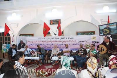 تكريم الإعلامية أسماء التمالح في لقاء حول الإعلام الإلكتروني بالقصر الكبير