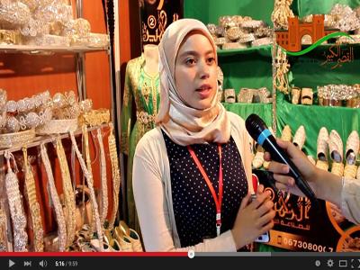 فيديو: المعرض الجهوي العاشر للصناعة التقليدية