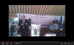 تكريم حسن ايد الحاج