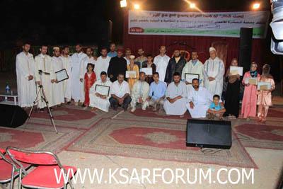 جمعية المبادرة تنظم أمسية قرآنية بحضور القارئين مصطفى زقان و عبد الاله مفتاح