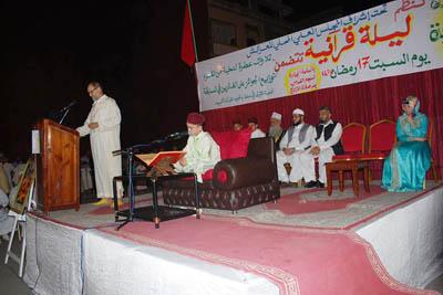 الجمعية الاسلامية تحيي ليلة قرآنية بساحة مسجد القدس بمشاركة نخبة من القراء