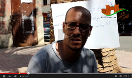 فيديو: أسامة بنسمعود يتضامن مع علي المرابط