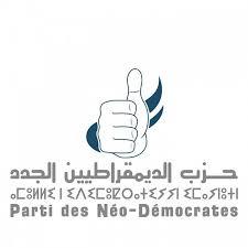 الديمقراطيون الجدد يضعون لائحتهم الانتخابية و محمد طلحة و كيلها