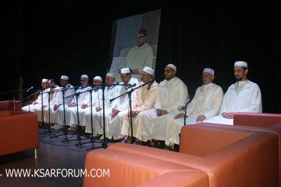 أمسية قرآنية بدار الثقافة في اطار مهرجان العرائش للقرآن الكريم